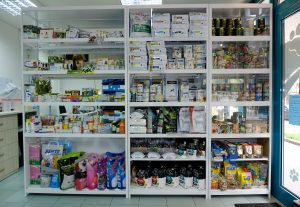 ветеринарна аптека и лечебни храни